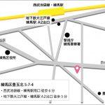 アクセス・地図(練馬分院)